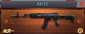 穿越火线枪战王者AK12怎么样 AK12属性介绍[图]