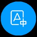 Tralor翻译助手手机版APP下载  V1.3.1