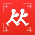 人人快递app官网版免费下载 v3.0.8