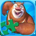 熊大拼图4
