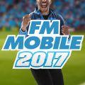 足球经理移动版2017破解版