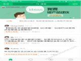 华为产品定义社区app手机版下载 v2.4.3