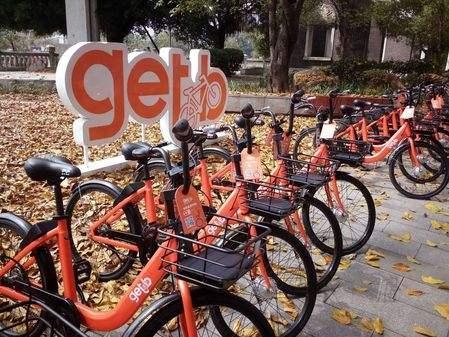 桔子单车怎么充电?桔子单车可以给手机充电吗[图]