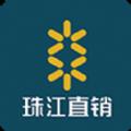 广州农商银行直销银行
