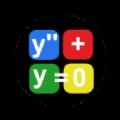 微分方程通解公式手机版app下载 v5.3.0