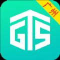 广州个税查询系统app手机版下载 v2.0.0
