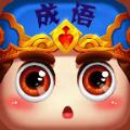 全民疯狂猜成语游戏下载安卓版 v2.3