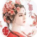 上古封神手游官网最新版下载 v1.1.1