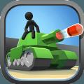 火柴人坦克游戏安卓最新版 v1.0.9