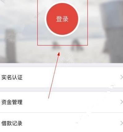 �J�W巴怎么注�裕抠J�W巴app注�越坛�[多�D]