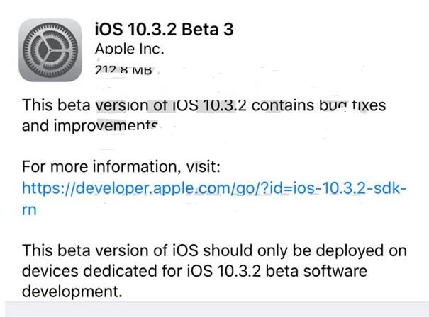 iOS10.3.2Beta3更新了什么?iOS10.3.2 Beta3更新内容介绍[图]