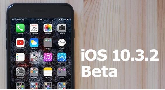 iOS103.2 Beta3淘汰什么性能?苹果iOS10.3.2Beta3超级顺畅是真的吗[图]