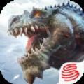 狩猎纪元网易游戏官方版本下载 v4.0