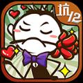 史小坑的爆笑生活12手机游戏官网安卓版 v1.0.01
