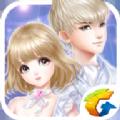 QQ炫舞手游下载最新版本APK v1.2.11