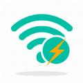 新版极速WiFi官网手机版下载app v1.0