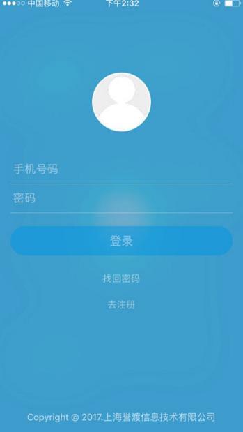 月光蓝卡推荐人怎么填?月光蓝卡注册邀请码分享[图]