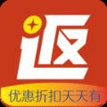 给力返返利官网app下载 v1.0