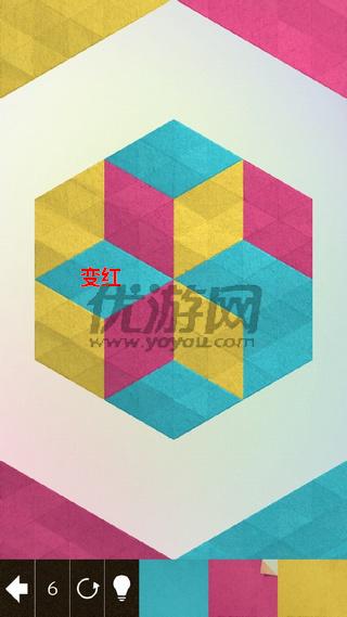 KAMI2神折纸2第73关怎么过?神折纸2第73关攻略图解[多图]
