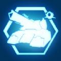 炮炮大战手游下载最新版 v1.2.0