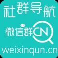 微信群微商导航app手机版下载 v1.3