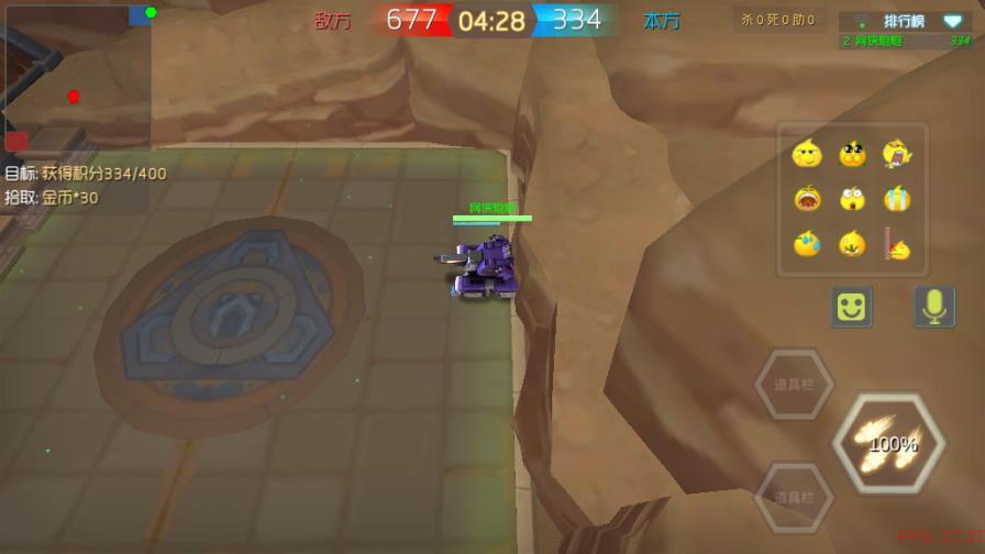 炮炮大战怎么退出游戏 中途退出游戏方法[图]