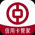 中国银行信用卡管家spp手机版下载 V3.1.7