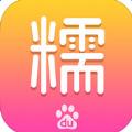 百度女神卡官方版app下载安装 v7.3.1