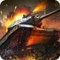 坦克风云录手机游戏官方网站 v1.0.0