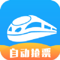 智行火车票12306购票app官方版下载 v3.8.6