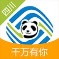 四川移动掌上营业厅app下载安装 v3.4.0