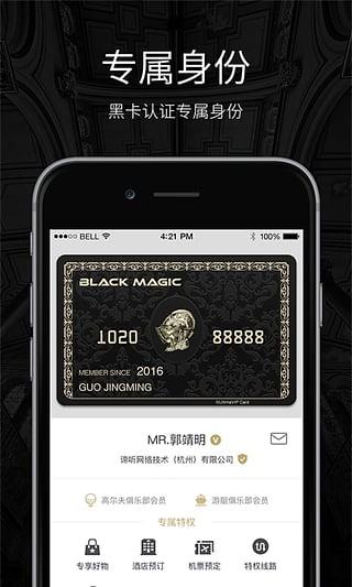 环球黑卡有多少额度?环球黑卡额度能提现吗[图]