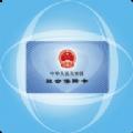 宁波人社官网版
