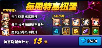 怪物X联盟2劳动节活动大全 4月25日更新维护公告[多图]