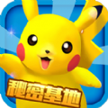 口袋妖怪3DS无限宝石内购破解版 v1.6.0