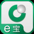 国寿e宝安卓版app在哪下载?国寿e宝app下载地址介绍[多图]