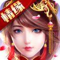 仙灵奇缘仙侠百度版安卓游戏 v1.0.0