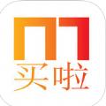 买啦钱包官网app下载手机版 v2.9.3