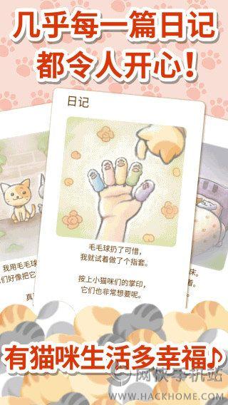 猫咪的毛手游好玩?猫咪的毛游戏玩法特点一览[多图]