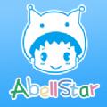 Abellstar官网app v1.0.2