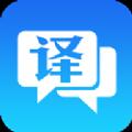 英汉翻译官手机版app官方下载 v1.5