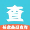 查券宝手机版app下载 v2.5