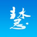 台州智慧水务app手机版下载 v1.0.0