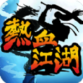 热血江湖手游版官方下载 v19.0