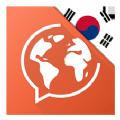 韩语日常短语大全app手机版下载 V1.6