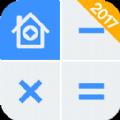 2017房贷计算器最新版app下载 v1.0.2