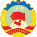 白云区政协官网app下载手机版 v1.2