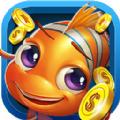 一起玩捕鱼游戏安卓版 v1.5.1