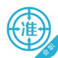 会计职称准题库手机版app下载 V2.8.0