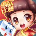 大富翁9手游内购破解版 v1.1.109